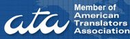 Certified translations by ATA, American Translators Association