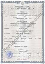 Russian and ukrainian translation of Divorce certificates, divorce decrees