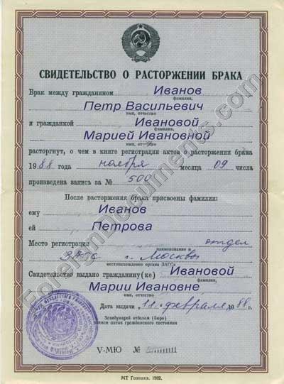 sample divorce certificate - Oyle.kalakaari.co