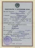 Translation from Russian of divorce certificates issued in USSR