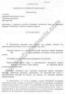 uscis document translation