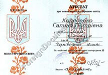 Ukraine diploma certified translation