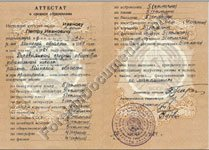 Translation from Russian of Diplomas