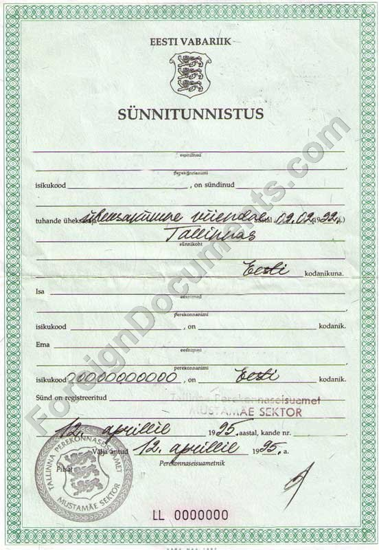 Estonian Certified Translation of Birth certificate