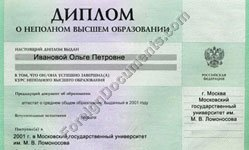 Official Translation of Russian Diploma of Undergraduate Education