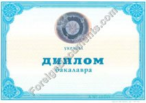 Ukrainian Translation of diplomas