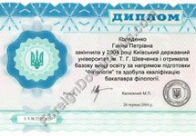 certified translation of Ukraine Diploma