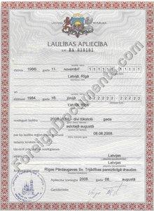 Nepali marriage certificate