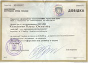 Police Records, Police Clearance certificates. Translation from Russian, Ukrainian