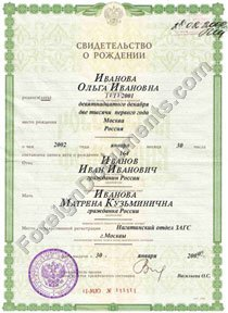 Russian birth certificate