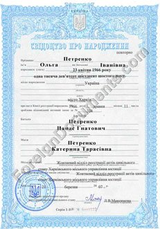 Ukraine birth certificate