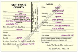 USSR Birth Certificate russian translation