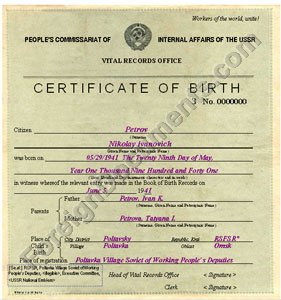 Certified translation of USSR Birth Certificate