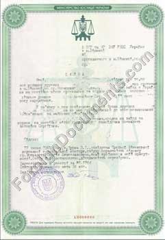 Document translation: Parents' Consent