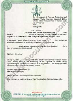 certified document translation Consent for Child Departure