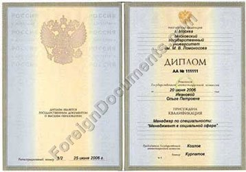 Russia diploma