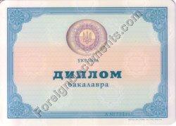 Ukraine diploma