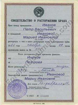USSR Divorce certificate translation