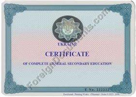 ukrainian translation of school diploma