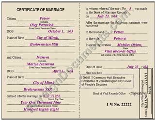 certified translation of USSR marriage